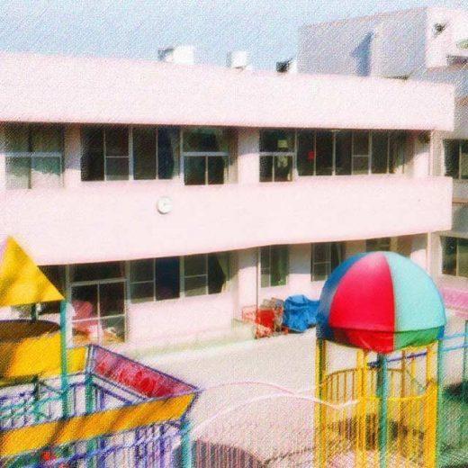 妻田保育園